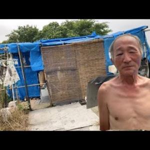 ホームレスのお宅に突撃訪問してみた!【家ついて行ってイイですか?】