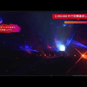 昇侍入場 RIZIN24 朝倉海vs昇侍
