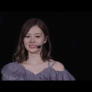 【乃木坂46】白石麻衣卒業コンサート「サヨナラの意味 センター:白石麻衣」