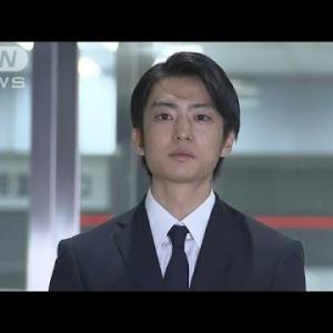 伊藤健太郎さん釈放「一生かけて償っていきたい」(2020年10月30日)