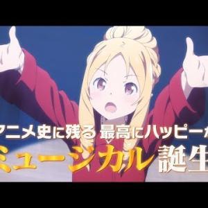エロマンガ先生 OVA 第1話PV