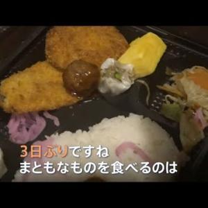"""""""普通の暮らし""""の一転・・・コロナで奪われる日常【news23】"""