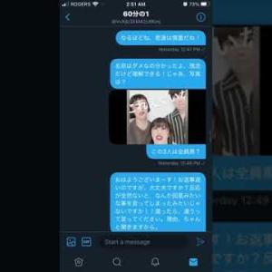 「60分の1」vs ニューヨーカー(スマホ画面用) #旭川いじめ凍死殺人事件
