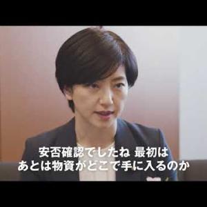 東日本大震災10年 石垣のりこ議員インタビュー #震災から10年を考える