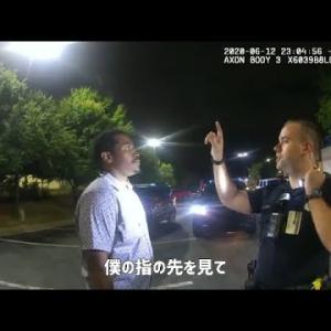 (閲覧注意) 逃走する黒人を射殺する白人警察官