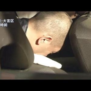 【速報】大宮・ネットカフェ立てこもり事件、男の身柄確保 女性は無事保護