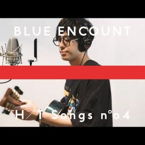 BLUE ENCOUNT(田邊駿一)- ポラリス / THE HOME TAKE