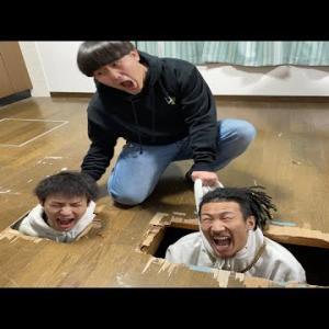 友達の家の床にハンマーで2つ穴開けてモグラ叩きしてみた【ドッキリ】