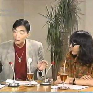景山民夫の1969年講義
