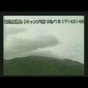 防災カメラ:気象庁提供