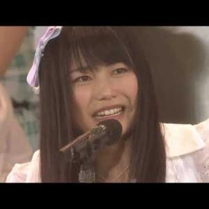 (Eng Sub) AKB48 Yokoyama Yui's hilarious speeches   Yokoyama Yui AKB48 election speeches 2012-2017