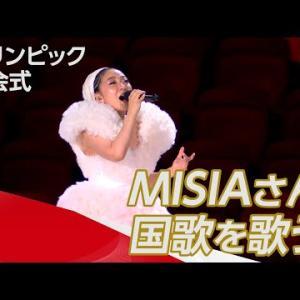 【NHK】もう一度! 開会式 MISIAさん国歌を歌う | 東京オリンピック