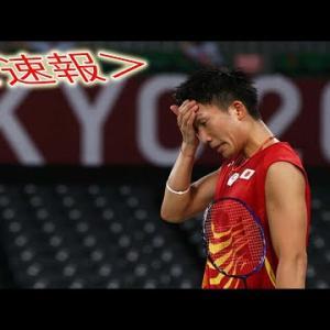 金メダル最有力候補・桃田賢斗が1次リーグ敗退の大波乱…韓国選手に屈し無念