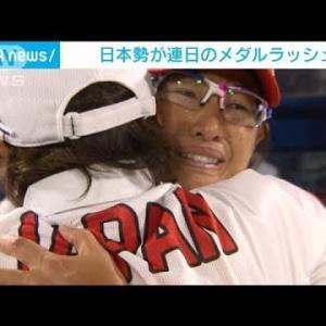 東京五輪 日本勢が連日のメダルラッシュ(2021年7月27日)