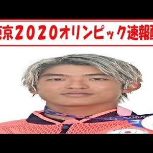 🔴【東京オリンピック速報】五十嵐カノア、SNSでの誹謗中傷に怒り「我慢できません」と反論