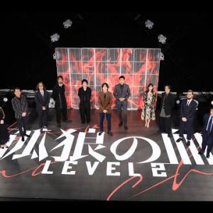 映画『孤狼の血 LEVEL2』「孤狼祭-コロフェス-完成披露プレミア」イベント完全版