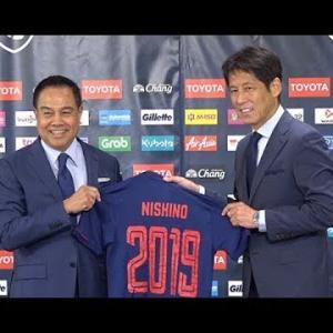 西野氏「ピッチに戻れて幸せ」=タイ代表監督に就任-サッカー