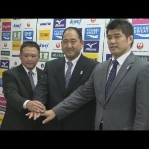 井上氏が男子監督に就任  柔道日本代表