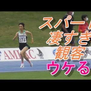 田中希実選手、8.51.49で1位。ラスト800m2.07で場内の笑いを誘う。女子3000mA、ホクレンDC2020千歳大会。