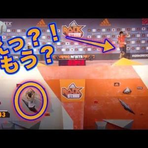 【楢﨑智亜】登るテンポが速い!!圧勝!?【ボルダリング】Tomoa Narasaki: Can't beat him【Bouldering】