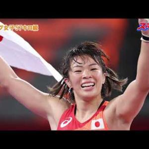 レスリング・川井梨紗子 まさに無敵!で姉妹同時金メダルの偉業達成 リオに続いて2大会連続で頂点に【スライドショー】