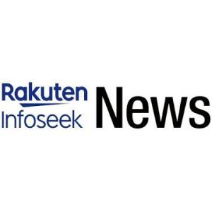 最新ニュース  AKB48、さらに1人の新型コロナ感染が判明 チーム8・福留光帆 今月10人目