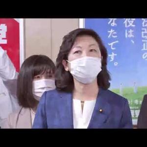 【ノーカット】野田聖子氏 自民党総裁選への出馬表明(2021年9月16日)