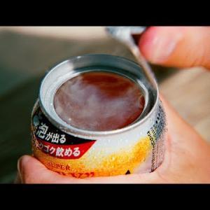 アサヒスーパードライ 生ジョッキ缶 CM 「生ジョッキ缶 冷やしてお楽しみください」篇