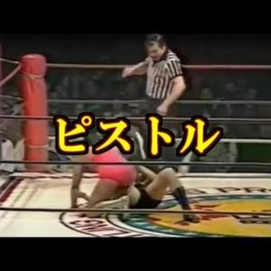 女子プロレスで行われていたシュートマッチ以上に異常な試合形式