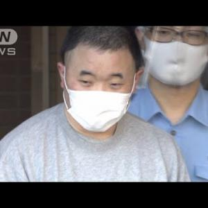「ワクチン接種会場で血祭り」暴力団騙った男を逮捕(2021年9月21日)