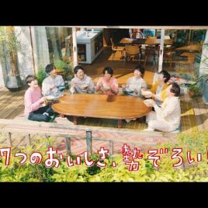 サッポロ一番「秋のひとてま荘」篇 15秒 出演:Kis-My-Ft2