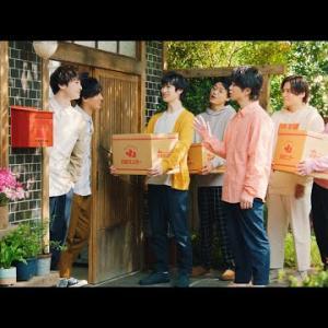 サッポロ一番「秋のひとてま荘」篇 30秒 出演:Kis-My-Ft2