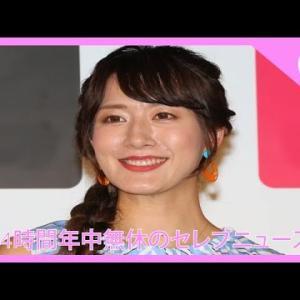 大島由香里、妻が懐妊した内山信二を祝福 妊娠中の争いは「一生覚えてる」と忠告も      ニュース 有名人