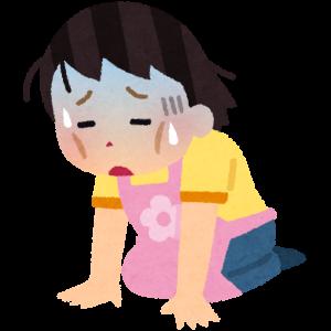 【産後の身体ケア】産褥期(さんじょくき)に起こりやすい体調不良・トラブルに備える。事前知識が大切なお話。
