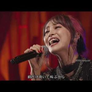 炎(ほむら)「劇場版『鬼滅の刃』無限列車編」主題歌 /  LiSA
