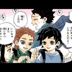 鬼滅の刃 204~206話 日本語のフル Kimetsu no Yaiba Chapter 204~206 FULL JP