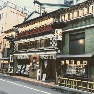 落語初心者向け:東京4大寄席の料金まとめとおすすめの楽しみ方
