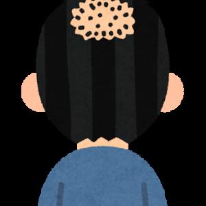抜け毛などでお悩みの方へ現役鍼灸師が考える髪の毛を生やすツボはここ!