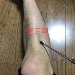 すごいぞ!足三里!鍼灸師が選ぶ万能ツボNo.1足三里。位置と取穴法は?