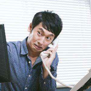 メチャメチャかかってくるやん!?私が行なっている開業時の営業電話への対処法