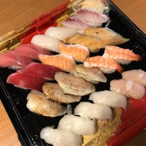 知らなかった!はま寿司のありがたいサービス