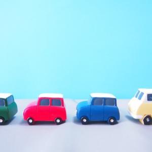 [自動車保険]削減に成功しました!