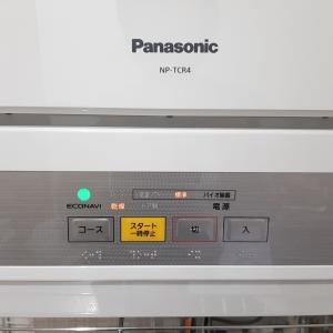 一人暮らしのワンルーム!でも食器洗い乾燥機買っちゃいました!!めちゃめちゃ良い事尽くし!!
