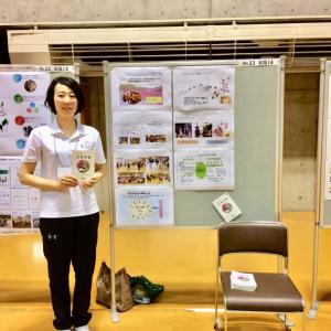 【学会発表記録】平成30年 日本体操学会 女子栄養大学
