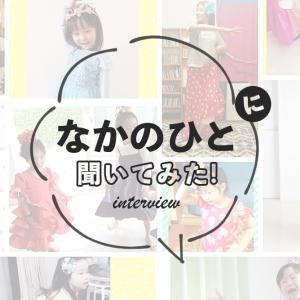 関内「Estudio Candela」のオンラインフラメンコ! 親子で参加できる無料体験レポート