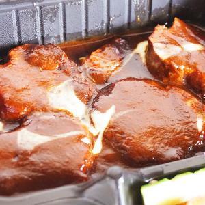 横浜日吉「欧風家庭料理 VON」で、濃厚な豚バラ肉のはちみつ赤ワイン煮をテイクアウト!