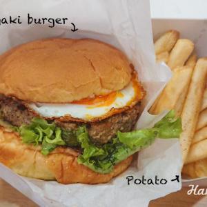 ハードロックカフェ 横浜の人気ハンバーガー「ベーコンチーズバーガー&テリヤキバーガー」テイクアウトレポ!