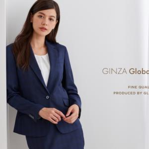 「GINZA Global Style Ladies」のオーダースーツに新モデル登場! 横浜西口店でも受付。