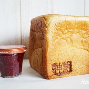 ニュウマン横浜、神奈川のパンが集う「2416MARKET BAKERY」で神熟食パン&ジャムをテイクアウト!