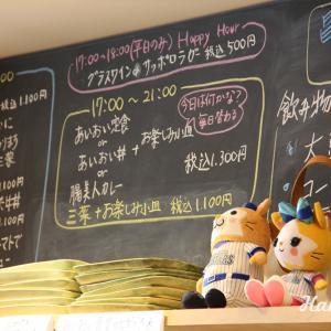 日本大通り ハマスタ目の前の「あいおい食堂」は、栄養ある家庭料理でおもてなし